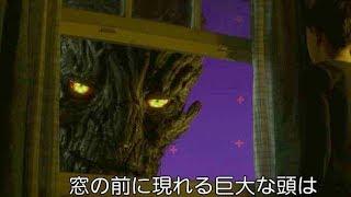 映画『怪物はささやく』メイキング映像