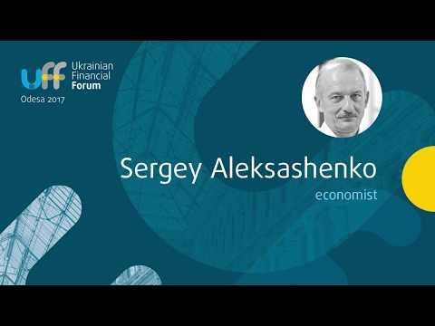 Ukrainian Financial Forum 2017 - Sergey Aleksashenko, former Russian Minister of Finance
