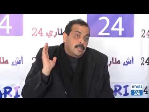 ذ.خالدحلابة: مكافحة الفساد ليس بسن القوانين فقط
