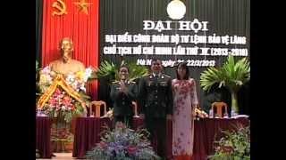 Đại hội Đại biểu Công Đoàn Bộ tư lệnh bảo vệ Lăng Chủ tịch Hồ Chí Minh lần thứ 4