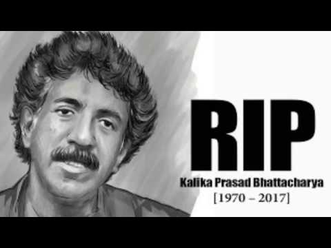 Video Kalikaprasad Bhattacharjee Tribute by Durnibar Saha l Dohar l Arijit Singh download in MP3, 3GP, MP4, WEBM, AVI, FLV January 2017