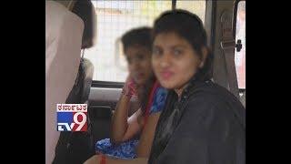 TV9 Warrant: `Ati Aase Gati Kedu`: Wife Cheats & Escapes From Thier Husband At Belagavi
