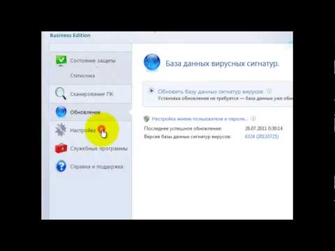 The keys for ESET NOD32, Kaspersky, Avast, Dr.Web, Avira [01.09.15 ] (2015)