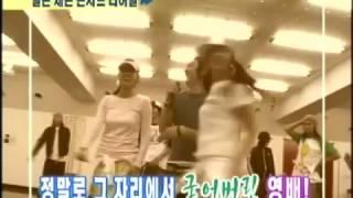 Shy Taeyang dancing with female dancers