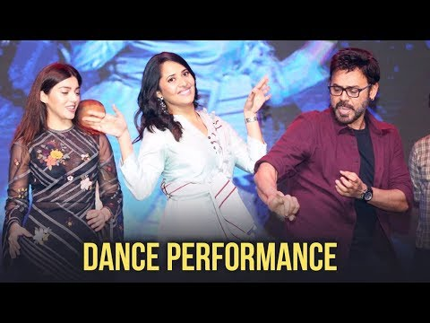 Anasuya Dance with Venkatesh and Devi Sri Prasad | F2 Success Meet