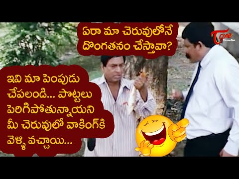 MS Narayana Best Comedy Scenes | Telugu Movie Comedy Scenes | TeluguOne