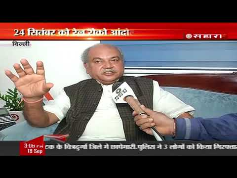 कृषि मंत्री नरेंद्र सिंह तोमर से समय संवाददाता रमेश कुमार सिंह की बातचीत