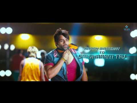 Pilla Nuvvu Leni Jeevitham Movie - Promo Song - Sai Dharam Tej Birthday special