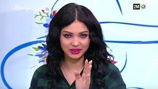 ibtissam tiskat sabahiyat 2m  ابتسام تسكت في صباحيات دوزيم