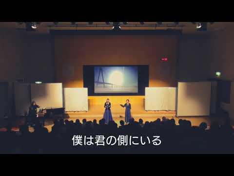 神奈川「バーチャル開放区」ピクチャレスクの画像