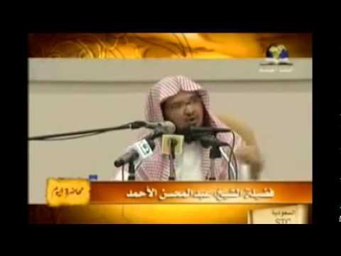 قصة وفاة الطفلة لمى – الشيخ عبدالمحسن الاحمد