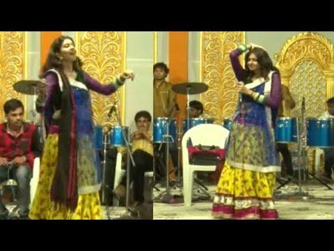 Video કિંજલ દવે નો આવો ડાન્સ કયારેય નહી જોયો હોય | Gujarati Dance download in MP3, 3GP, MP4, WEBM, AVI, FLV January 2017