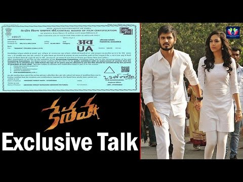 Keshava Movie Censor Report | Nikhil | Ritu Varma | Telugu Full Screen Movie Review & Ratings  out Of 5.0
