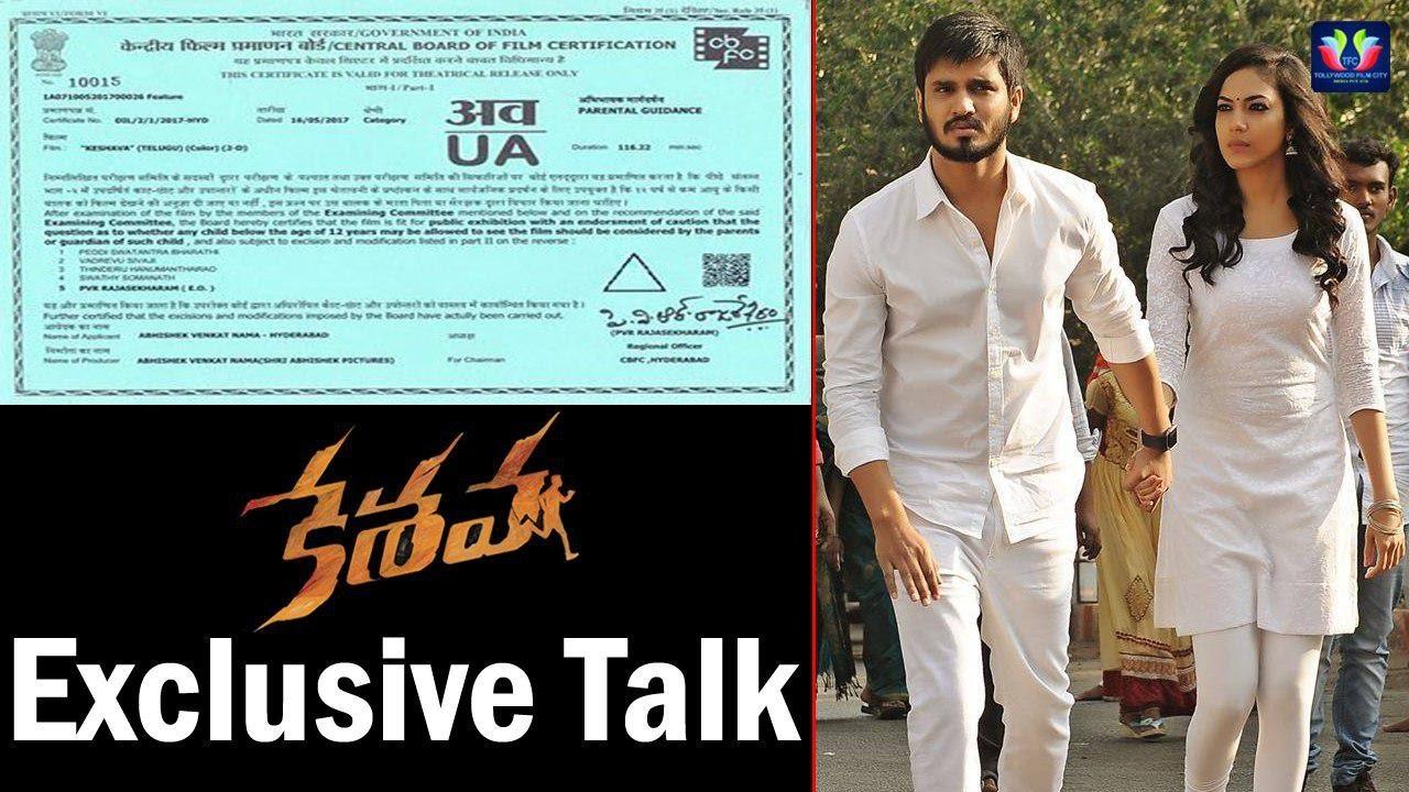 Keshava Movie Censor Report   Nikhil   Ritu Varma   Telugu Full Screen