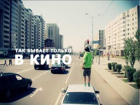 Не игнорируй пешеходный переход!