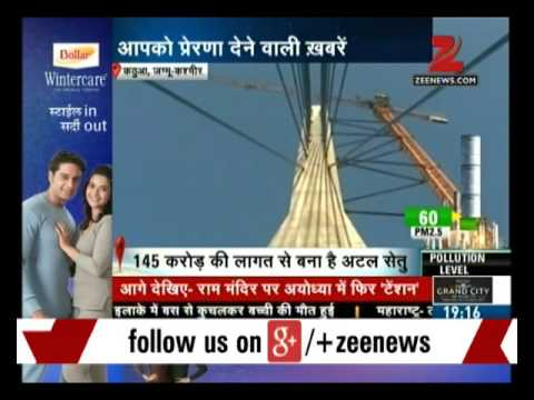 North India's first cable-stayed bridge opened in J&K