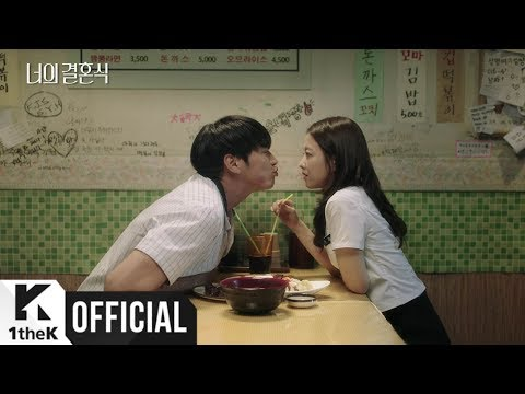 [MV] Park Boyeong(박보영) _ Listen to me.(내 얘기 좀 들어봐) (On your wedding day(영화 너의결혼식) OST Part 1) (видео)