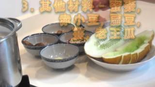 營得起教室: 夏日湯水篇- 老王瓜扁豆湯