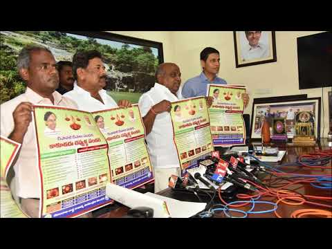 , Jogu Ramanna Released Poster on Pollution