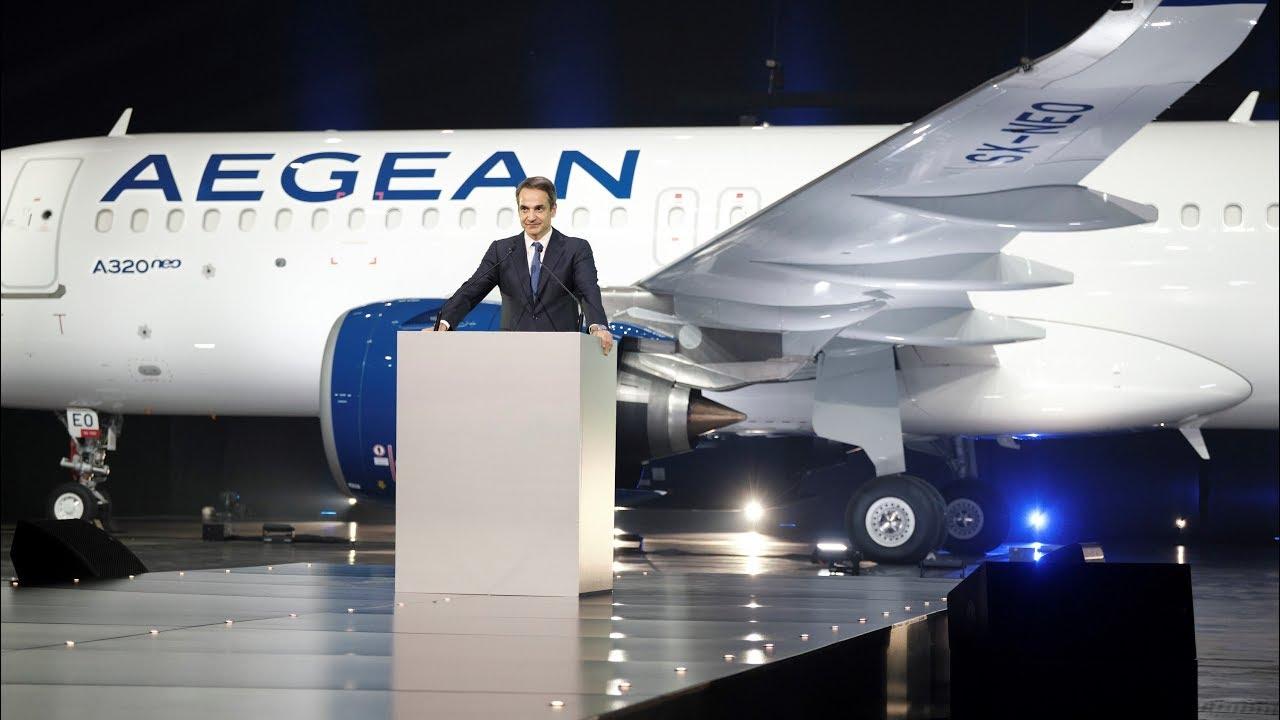 Χαιρετισμός Κ. Μητσοτάκη στην εκδήλωση για την παρουσίαση των νέων αεροσκαφών της AEGEAN