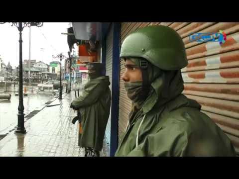 Kashmir shuts against custodial death of Awantipora school teacher