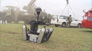 防災の日を前に訓練 災害対応ロボットも出動