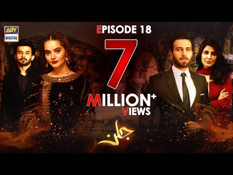 Jalan Episode 18 [Subtitle Eng] - 14th October 2020 - ARY Digital Drama