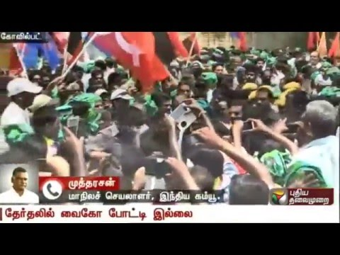 Mutharasan-talks-about-Vaikos-decision-not-to-contest-in-assembly-elections