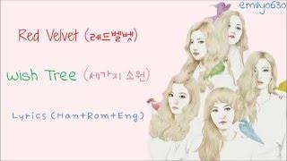 Red Velvet (레드벨벳) Wish Tree (세가지 소원) Lyrics