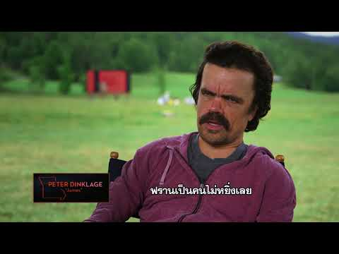 Three Billboards Outside Ebbing, Missouri -  Why The Fuck Not Featurette (ซับไทย)