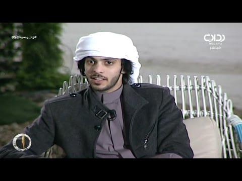 Download كلام اليوم - حوار مع متسابق - فارس البشيري | #زد_رصيدك85 HD Video