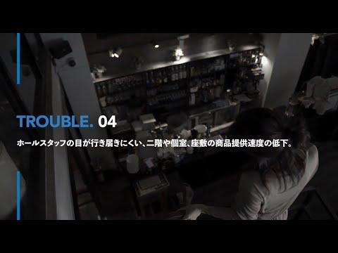 トラブル4解決ムービー