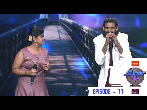 Episode 11 | Super4 Season 2 | Ep 11 - Romance in the air... I Mazhavil Manorama