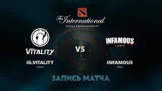 IG.Vitality против Infamous, Первая игра, Групповой этап The International 7