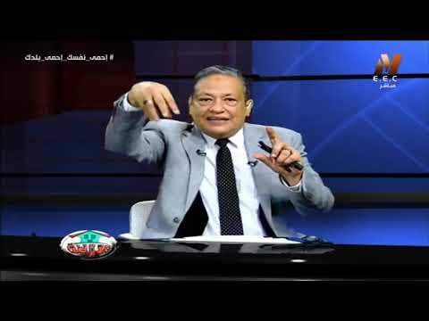 """لغة عربية الصف الثالث الاعدادي 2020 - الحلقة 6 - نحو : """" صيغ المبالغة """""""