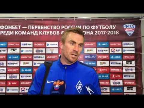"""Сергей Корниленко: """"Наша арена - просто космос"""""""