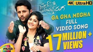 Video Ga Gha Megha Full Video Song 4K | Chal Mohan Ranga Video Songs | Nithiin | Megha Akash | Thaman S MP3, 3GP, MP4, WEBM, AVI, FLV Desember 2018
