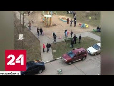 Эксперт, признавший погибшего мальчика пьяным, прячется на даче - Россия 24