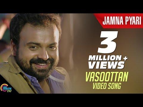 Vasoottan Song Video Ft Kunchacko Boban | Jamna Pyari