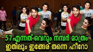 Video р┤кр╡Жр╡║р┤др┤╛р┤░р┤Щр╡Нр┤Щр╡╛ р┤Ер┤ир╡Нр┤др┤Вр┤╡р┤┐р┤Яр╡Нр┤Яр╡Н р┤╡р┤╛р┤кр╡Кр┤│р┤┐р┤Ър╡Нр┤Ъ р┤лр┤┐р┤ир┤┐р┤╖р╡Н!   Mohanlal's stunning performance in Amma Mazhavillu MP3, 3GP, MP4, WEBM, AVI, FLV Oktober 2018