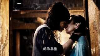 Nonton [HD]花漾Ripples of Desire - 主題曲《歌妓祭鬼》搶先試聽版 Film Subtitle Indonesia Streaming Movie Download