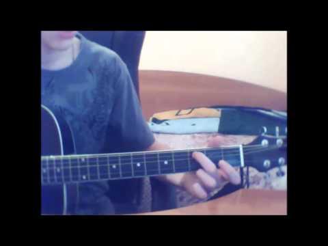 застраховать как играть на гитаре песню черное белое узнать, как