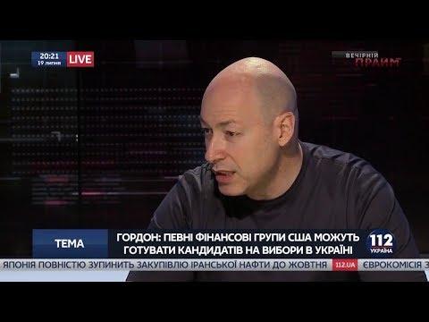Гордон: Основным игроком на выборах в Украине будет Российская Федерация - DomaVideo.Ru