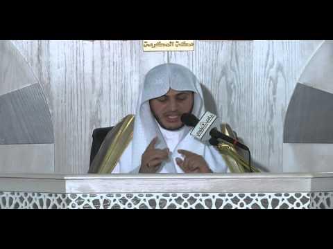 نسائم رمضانية (3) ( والله يريد أن يتوب عليكم ) لفضيلة الشيخ/معاذ التويجري