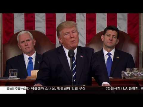 불체자는 '범죄자?' 논란 여전 3.03.17 KBS America News
