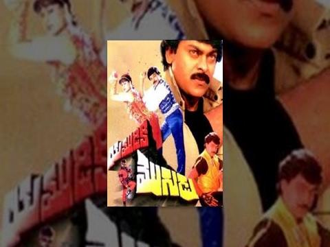Yamudiki Mogudu    Telugu Full Movie    Chiranjeevi, Radhika, Vijayashanthi