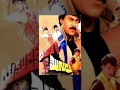 Yamudiki Mogudu  Telugu Full Movie  Chiranjeevi Radhika Vijayashanthi waptubes