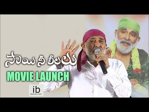 Sai Nee Leelalu movie launch