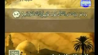 HD الجزء 11 الربعين 1 و 2 : الشيخ عبد الباسط عبد الصمد