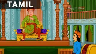 Jack Tree as Witness - Animated / Cartoon Stories - Akbar and Birbal in Tamil